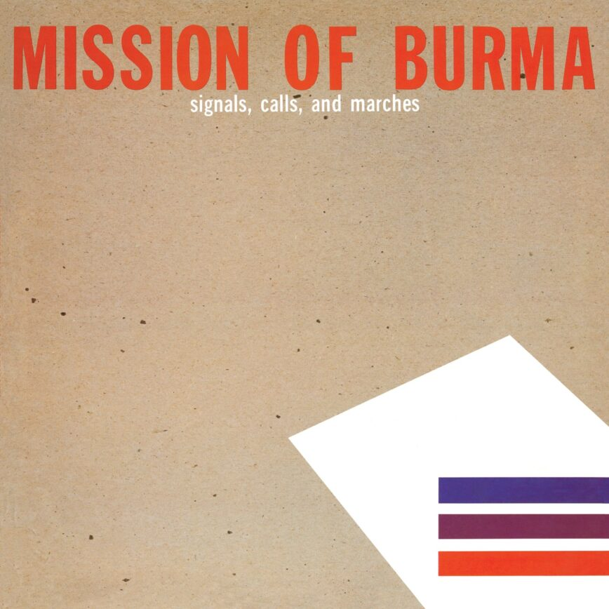 """Iterations: Mission Of Burma's """"That's When I Reach For My Revolver"""""""
