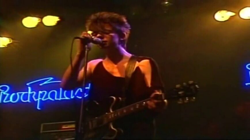 Echo & The Bunnymen Live on Rockpalast – March 1983